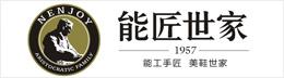 广州能匠皮革护理有限公司