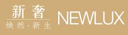 上海新奢奢侈品护理机构