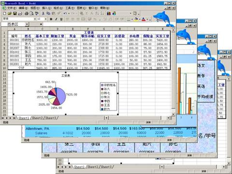 头头国际建筑租赁管理系统自动计算租赁费用