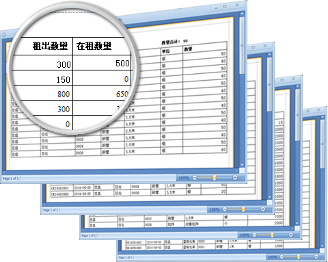 钢管租赁软件库存管理介绍,头头国际钢管租赁软件