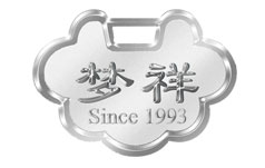 梦祥纯银制品公司
