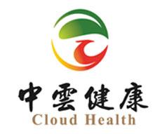 云南中云健康产业有限责任公司