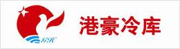 广州市港豪冷库食品中心