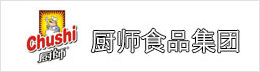 福建省厨师食品集团有限公司