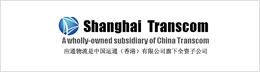 应通(上海)物流有限公司