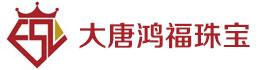 大唐鸿福珠宝交流交易中心