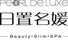 上海置美企業管理咨詢有限公司(日置名媛)