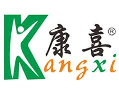 杭州富阳康喜医疗器械有限公司